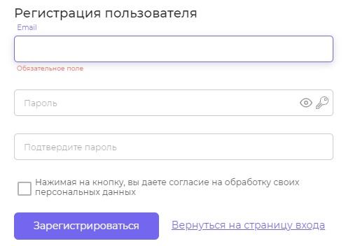 dom.myelsa.ru регистрация