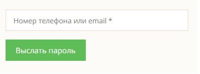 Магистика пароль