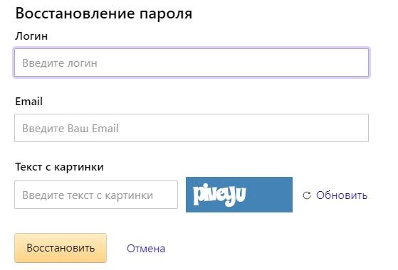 КонсультантПлюс пароль