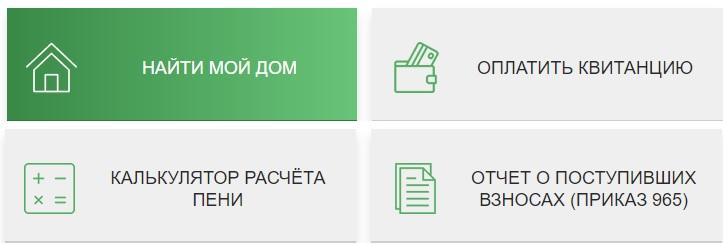 Kapremont23.ru