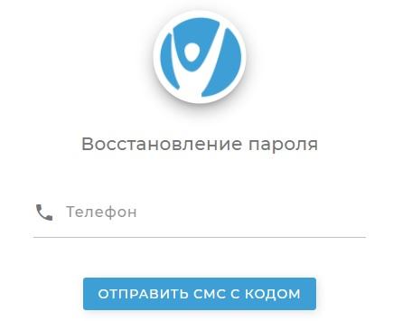Winkid олимпиады КФУ пароль
