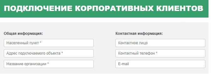 ВипЛайн регистрация