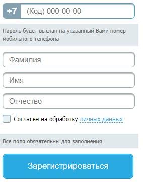Мэйджор регистрация