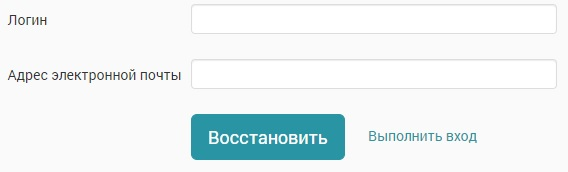 Минтруд Карелии пароль