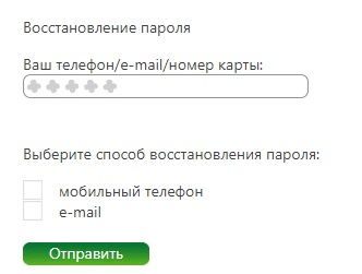 Мяснов пароль