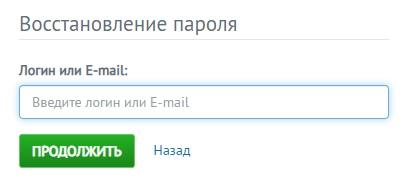 Нэт-Норд пароль