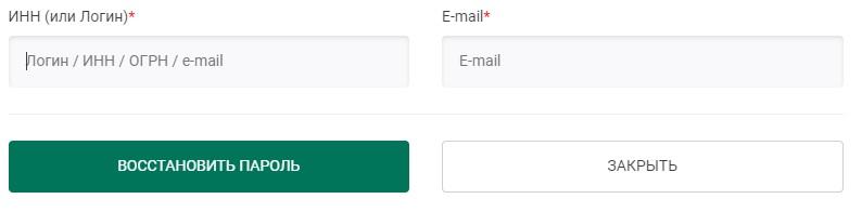 Росагролизинг пароль