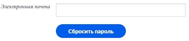 RetailCRM пароль