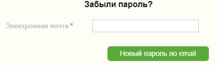 ск Колымская пароль