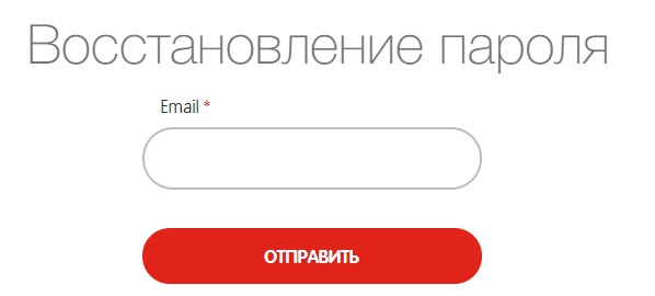 Хаггис пароль