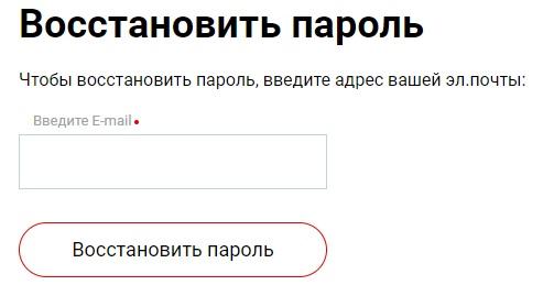 Хофф пароль
