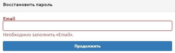 ЭЛКОД пароль