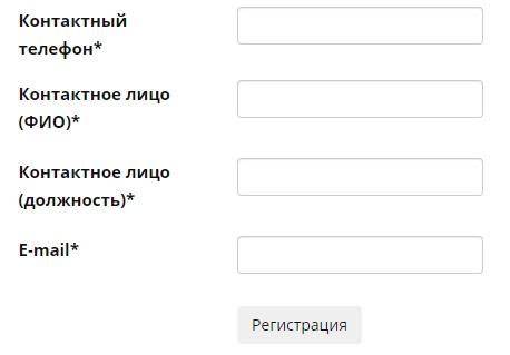 I-Exam регистрация