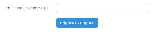 Марафон Чудес пароль