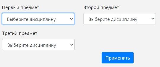 МГУПП калькулятор
