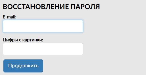 Movizor пароль