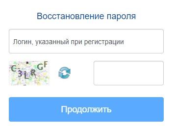 СУЭНКО пароль