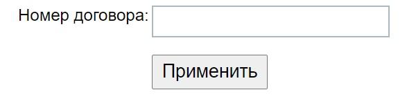 Тейла пароль