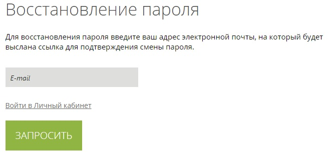 ФрешФорекс пароль