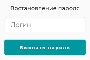 Элит-ТВ пароль