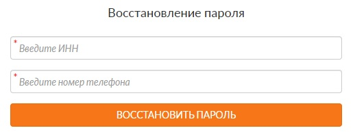 Готивочка пароль
