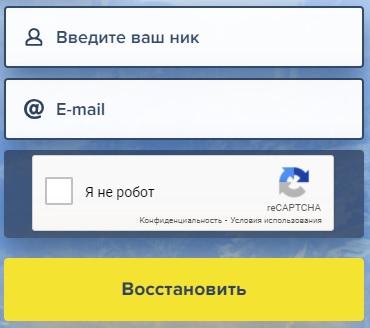 Diamond RP пароль