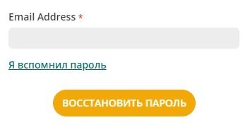 ДеАгостини пароль