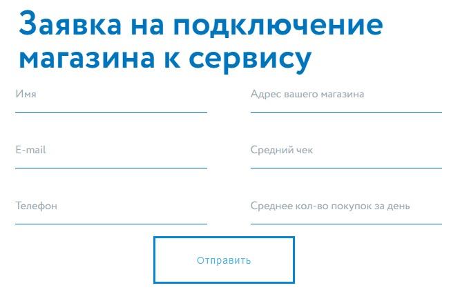 Директ Кредит заявка