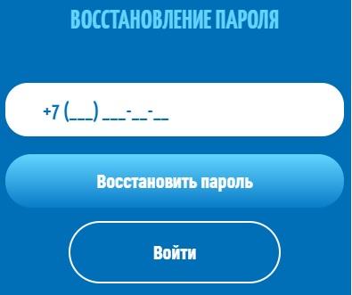 Доширак пароль