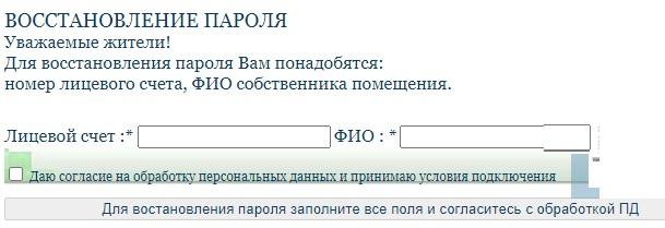 ДЭЗИС пароль