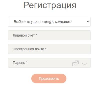 Сантехмонтаж регистрация