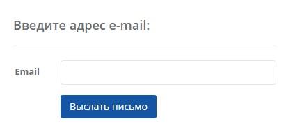 Руспетрол пароль