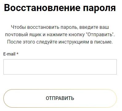 Platincoin пароль