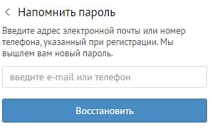 Суточно.ру пароль