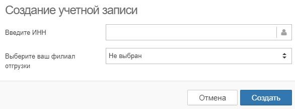 Фит Заказ регистрация