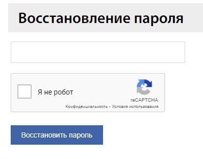 Сахатранснефтегаз пароль