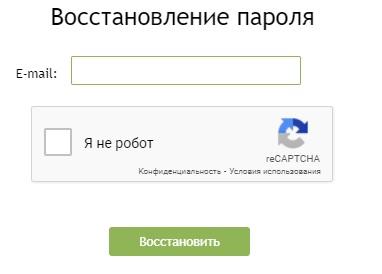 Адвего пароль