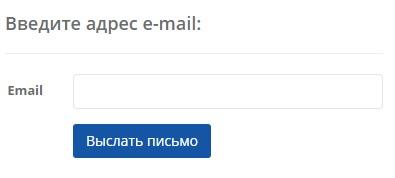 Петрол-Трейд пароль