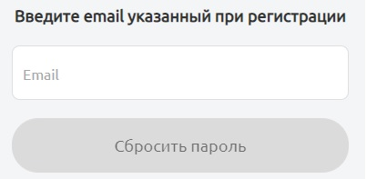 Smartavia пароль