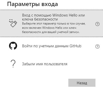Офис 365 пароль