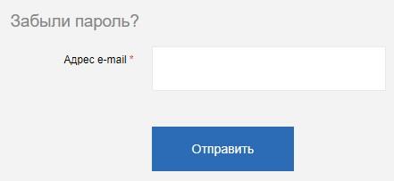 СЭУ ФС-6 пароль