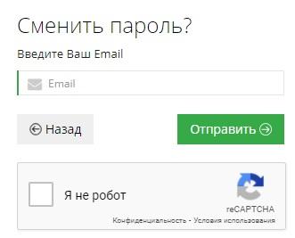 Квартус пароль