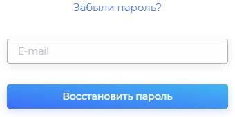 Фонмикс пароль