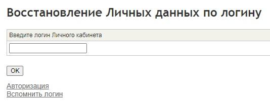 StarBlazer пароль