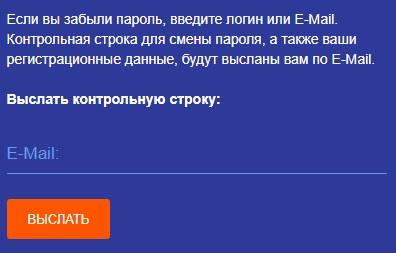 М-СТАЙЛ пароль