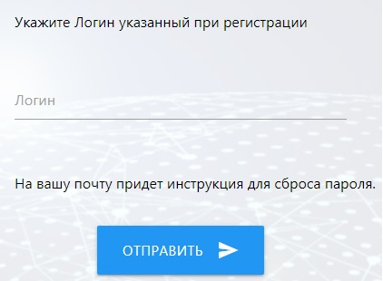 Iron Matrix пароль