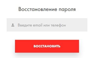 Auto in line пароль