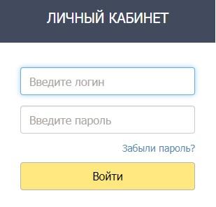 Enisey.net вход