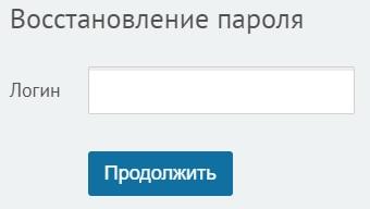 Ставрополькоммунэлектро пароль
