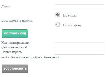 ТСК Воткинский завод пароль